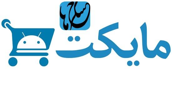برنامه موبایلی وبگاه چیتگرها از مایکت